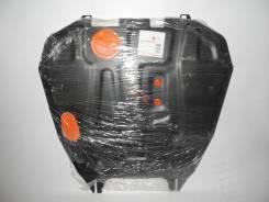 Защита двигателя. Mitsubishi ASX, GA1W, GA2W, GA3W Двигатели: 4A92, 4B10, 4B11