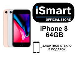 Apple iPhone 8. Новый, 64 Гб. Под заказ