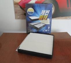 Фильтр салонный (про-во Корея) Hyundai Elantra/Avante, Kia Ceed/Forte