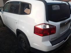 Тросик ручного тормоза. Chevrolet Orlando, J309 Двигатели: 2H0, Z20D1