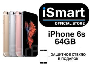 Apple iPhone 6s. Новый, 64 Гб. Под заказ