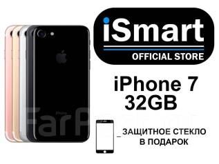 Apple iPhone 7. Новый, 32 Гб