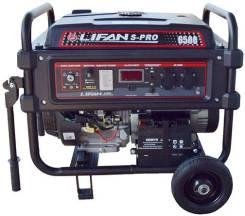 Бензиновые генераторы. 1 000куб. см.