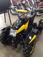 Квадроцикл (игрушка) ATV E001 500Вт. Под заказ