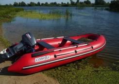 Ремонт лодок ПВХ, замена транца