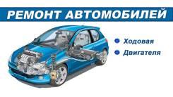 Ремонт ходовой части автомобилей, Капитальный ремонт двигателей