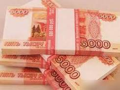 Куплю 1 комнатную квартиру в районе Баляева. От агентства недвижимости (посредник)