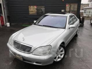 Mercedes-Benz S-Class. задний, 5.0, бензин, 30 000тыс. км, б/п, нет птс. Под заказ