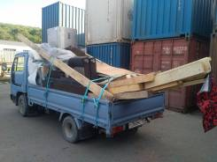 Бортовой грузовик 1,5 тонны.