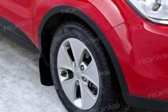 Арка колеса. Kia Soul, PS Двигатели: D4FB, G4FD