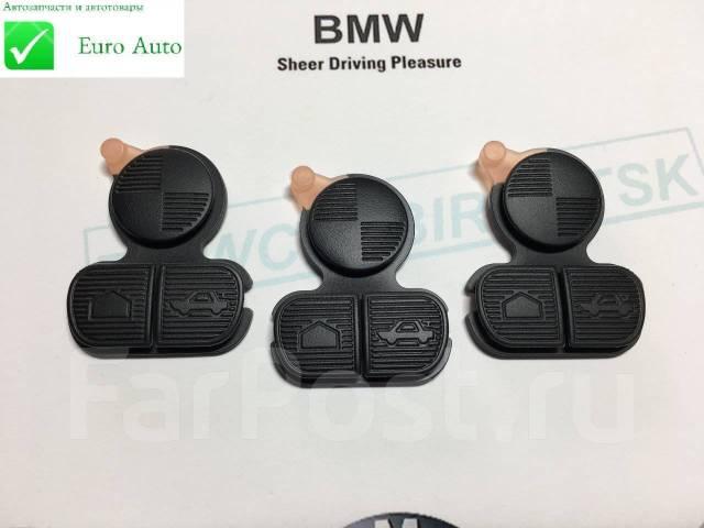 Ключ зажигания, смарт-ключ. BMW 8-Series, E31 BMW 7-Series, E32, E32/2, E38 BMW 3-Series, E36, E36/2, E36/2C, E36/3, E36/4, E36/5, E46, E46/2, E46/2C...