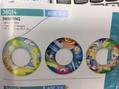 Надувной круг для плавания