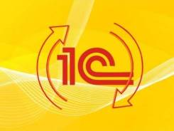 1С перенос данных, обслуживание, установка, внедрение, доработка