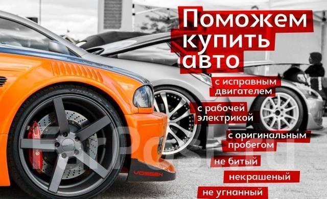 Дам денег на покупку авто отзывы об автосалоне ли моторс в москве