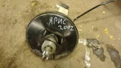 Вакуумный усилитель тормозов. Toyota Yaris, KSP90, NCP90, NLP90, NSP90, SCP90, ZSP90