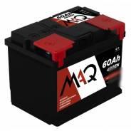 Аккумулятор MAQ 60Ah оп при сдаче старого 60А 2200!. 60А.ч., Обратная (левое), производство Европа