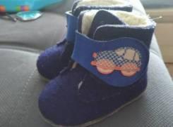 Зимняя обувь. 19