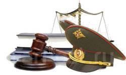 Адвокаты, юристы по защите прав военнослужащих