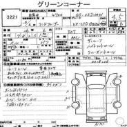 Компрессор кондиционера. Toyota Land Cruiser, FZJ100, HDJ100, HDJ100L, J100, UZJ100, UZJ100L, UZJ100W