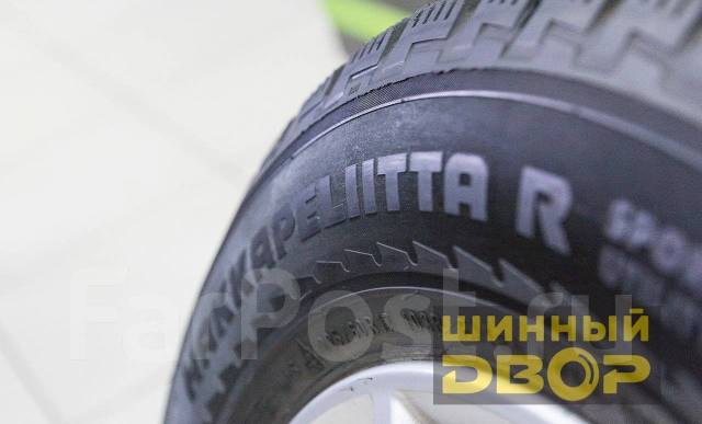 Nokian Hakkapeliitta R. Зимние, без шипов, 20%, 4 шт