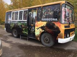 ПАЗ 320530-02. Продаётся фудтрак Срочно ТОРГ