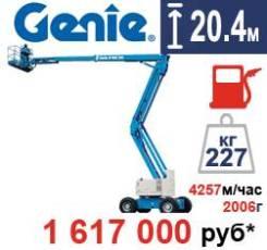 Genie Z. Продается подъемник -60/34, 20м.