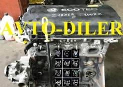 Двигатель Opel Astra H 1.8 Z18XER 140 л. с AT