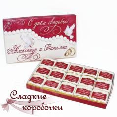 Шоколадный набор (шокобокс) С днем свадьбы!. Под заказ