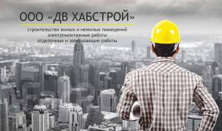 """Монтажник. ООО """"ДВ Хабстрой"""". Улица Рыбинская 79"""