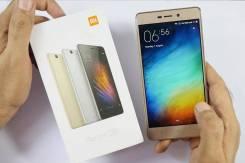 Xiaomi Redmi 3S. Новый, 32 Гб, Золотой, 4G LTE, Dual-SIM