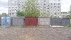 Гаражи металлические. улица Сафонова 24, р-н Борисенко, 18кв.м., подвал. Вид снаружи