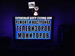 Сложный ремонт телевизоров и мониторов