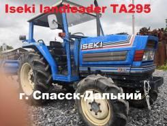 Iseki. landleader TA295 японский трактор в г. Спасск-Дальний (видео), 29 л.с. Под заказ