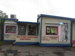 Продам павильон. Улица Борисенко 17б, р-н Борисенко, 35кв.м.