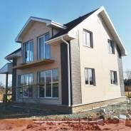 Строительство домов, фундамент, забор.