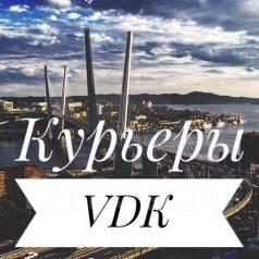 Водитель-курьер. ООО ТРИУМФ
