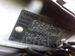 Toyota Mark II. Toyota mark2 jzx90