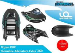 Stormline Adventure Extra. 2018 год год, длина 3,60м., двигатель подвесной. Под заказ