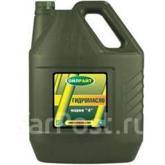 Oil right. гидравлическое, вилочное, минеральное, 1,00л.