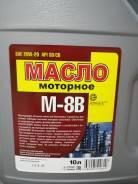 Масло моторное М8В SAE 20w-20 (Автол). На розлив. Вязкость 20W-20, минеральное