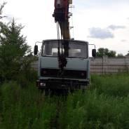 Ивановец КС-3577. Автокран МАЗ, 11 150куб. см., 14 000кг., 14м.