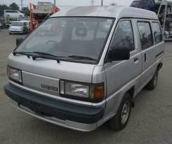 Toyota Lite Ace. KM30, K5