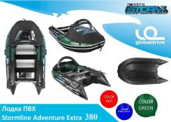 Stormline Adventure Extra. 2018 год год, длина 4,00м., двигатель подвесной. Под заказ