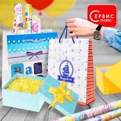 Упаковка для подарков! Бумага, коробки, банты, пакеты!