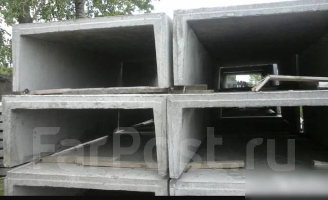 Лотки железобетонные хабаровск железобетонный завод адрес