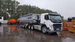 Volvo. Продам тягач FM Truck 6*4 + полуприцеп Wielton NW-3, 12 777куб. см., 21 000кг.