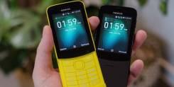 Nokia 8110. Новый, до 8 Гб, 4G LTE