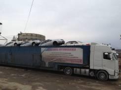 Грузоперевозки. Отправка техники автовозами по всем регионам России.