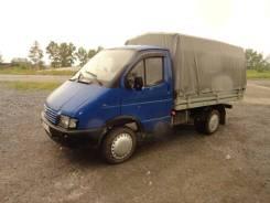 ГАЗ 33021. Продам ГАЗ33021, 1 500кг.