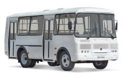 ПАЗ 32054. раздельные сиденья с ремнями безопасности, 39 мест, В кредит, лизинг